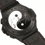 Hublot Jet Li Big Bang Special Edition Watch_1