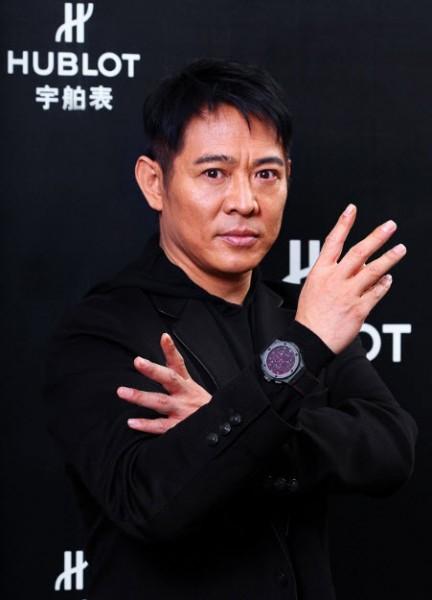 Hublot Jet Li Big Bang Special Edition Watch_2