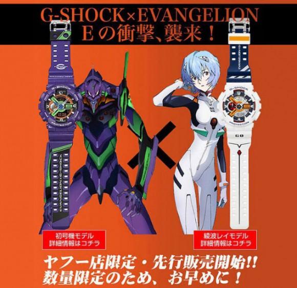 Neon Genesis Evangelion x Casio G-Shock GA-110EV and GA-110PS